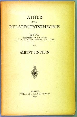 Äther und Relativitätstheorie